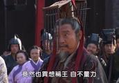 大秦帝国:秦军赴会来迟,且看老魏王(李立群)这一段的演技