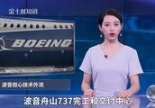 """美国波音公司或陷入两难!大赚中国钱之后,却担心""""技术外流""""?"""