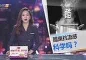 惠州:流感高发季,室内醋熏可以抵御流感吗?