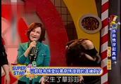 吴宗宪和台湾资深女星节目现场开车,侯佩岑笑到直不起腰~