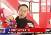 河北省将迎来2.5天小长假?消息放出引发网友热议!小伙爆笑评论