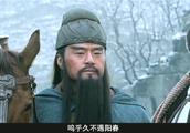 张飞不肯再去拜见诸葛亮,刘备:我们三兄弟,少一人便是失礼