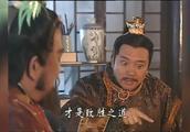 三个奸臣要解决掉包黑炭,还要逼皇上退位,真是丧心病狂!