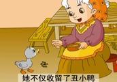 经典童话故事——《丑小鸭》