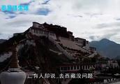 为什么国家要在西藏建立无人区,却不让人们进去?看完就明白了!
