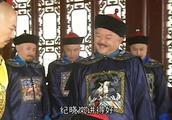 纪晓岚犯罪请求斩首,和珅跪地求情,皇上:不愧是纪晓岚的好朋友
