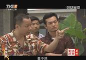 七十二家房客:伍老爷与韩师奶藏金条香港,忤逆子破坏结婚谋家产