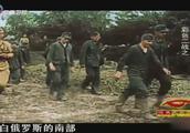 东线德军全面溃败,苏军在进攻的途中,发现了希特勒的血腥罪证