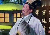 唐国强老师现场还原诸葛神韵,简直太像了,经典再度出现