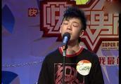 2007快乐男声海选,包小柏的一句话让18岁的王栎鑫哭成泪人