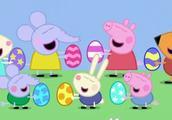 佩奇顺利找到彩蛋并且吃到肚子里啦,猪奶奶的鸡也孵出小鸡啦