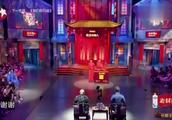 相声有新人:俩人诠释经典返璞归真,另类包袱台下观众全场爆笑!