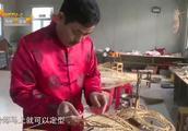 记者走基层:潍坊风筝——匠心匠造