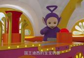 天线宝宝:丁丁必须听从国王迪西的命令,国王迪西想吃宝宝吐司