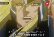 圣斗士星矢 金牛座阿鲁迪巴一招便把冥斗士送上西天