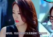 18岁曾被张国立的儿子暴打,如今演《大江大河》雷东宝的妻子火了