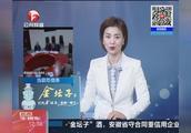 淮北:男子因借贷纠纷成被告,竟当庭吃借条