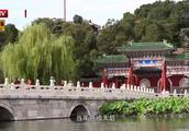 慈禧太后私自挪用海军军费,大建园林,是中国园林的杰出之作