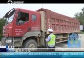 重型货车逾期未年检涉嫌超载,还企图贿赂交警,叫交警照顾下