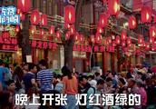 来北京一定要去的景点和小吃!天安门故宫三里屯,炒肝烤鸭小酒吧