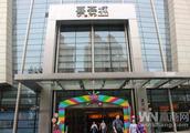 喜荟城购物中心:深圳首个社区型购物中心为何人气不减?