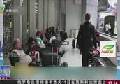 德国:八大机场员工罢工,过半航班取消,22万乘客受影响