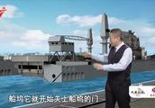 军事专家:全世界最大的船坞由我们制造,造舰水平两字形容:给力