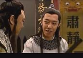 郭德纲、于谦、李菁早期合拍的古装电视剧,这一段比说相声还精彩