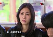 张碧晨不停犯迷糊,华晨宇直抓着她书包,真操碎了心!