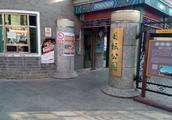 北京不但有天坛公园日坛公园你知道吗