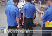 75岁老人违规占道摆摊,谩骂城管暴力抗法,被判刑1年