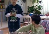 家有儿女:刘星老爸成事不足败事有余,刘梅心疼
