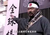 日本武士号称天下第一,不料被中国小伙一招撂倒,鬼子跪地求饶