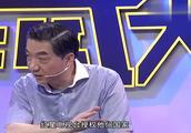 张召忠神吐槽:中国军事农业合用一个频道,台湾民众观看学会养鱼