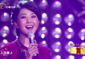 方琼温情演唱《彩云之南》,不仅主持做好的,唱功也了得啊