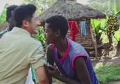 探秘非洲世外桃源,部落过年也放炮?