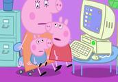 佩奇和乔治想玩小鸡游戏,猪妈妈不同意,结果佩奇把电脑给按坏了
