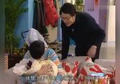 家有儿女:刘星看孩子,哭了喂奶还哭还喂,神逻辑