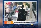 男子向柜员递纸条求救,警方顺藤摸瓜打掉传销团伙