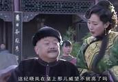 和珅与纪晓岚都中了皇上的圈套还不自知,两人还在放炮庆祝
