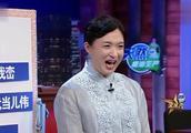 金星努力过北京腔等级,结果连六级都不及格,这讲话调调可太逗了