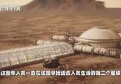 一张照片,让科学家兴奋到睡不着!移民火星不在是梦?