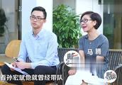 链家左晖:房产圈真正的战略家不多孙宏斌算一个!