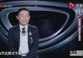 天文少年挑战星空图,遭郭敬明质疑,王昱珩说这是要砸场子吗