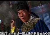 1993年上映的动作片《太极张三丰》小编看完以后也一度想学太极拳