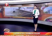 公安部牵头打击长江流域黑恶势力非法采矿