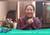 """60岁倪萍晒视频给大家拜年却被质疑""""动刀"""",变化太大网友不敢认"""