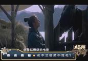 经典传奇:奇谈揭秘——花木兰居然不姓花?