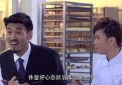 公司上司让闫妮休假,同事看了很奇怪,以为娘娘腔爱上了闫妮!
