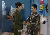家有儿女:这是刘星房间最干净的一次吧,把刘梅都吓一跳